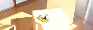 Fabricación de Cajas de Cartón